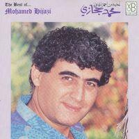 The Best of <b>Mohamed Hijazi</b> - 200x200-000000-80-0-0