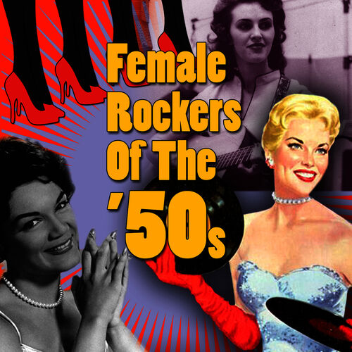music of the 50s Music stuck in the '70s - music of the '70s 1970s hit songs - popular songs & signature songs - 1970s music disco savvy: quality disco music albums oldies.