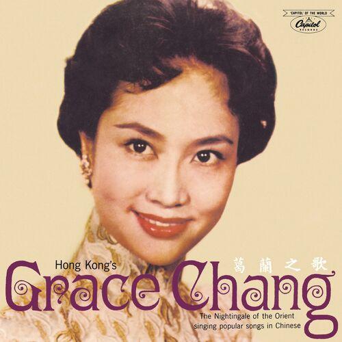 """Miao <b>Yuan Zhong</b> Sheng (Dian Ying &quot;Kong Zhong Xiao Jie"""" Cha Qu) - Hong Kong&#39;s <b>...</b> - 500x500"""