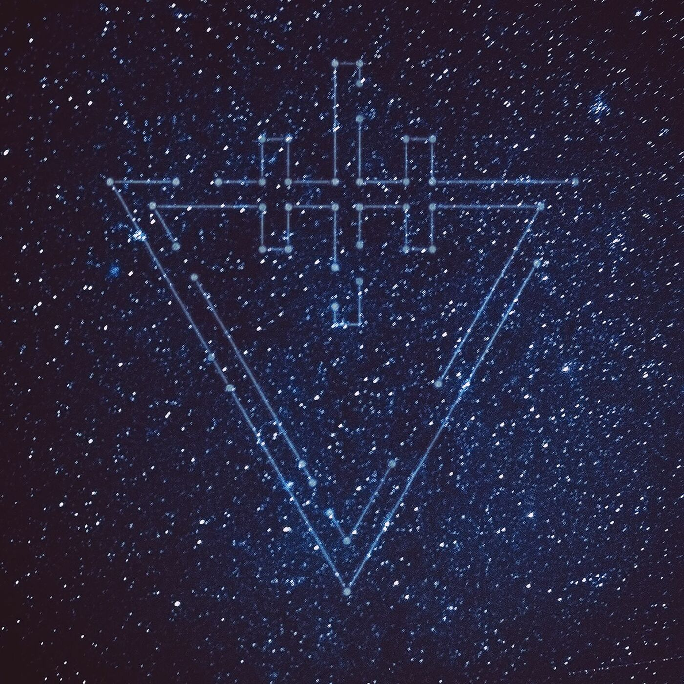 The Devil Wears Prada - Supernova [single] (2015)