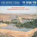 od avinu chai   27 greatest israeli folk songs  vol  3