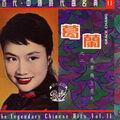 """Miao <b>Yuan Zhong</b> Sheng (Dian Ying &quot;Kong Zhong Xiao Jie"""" Cha Qu) - 120x120-000000-80-0-0"""