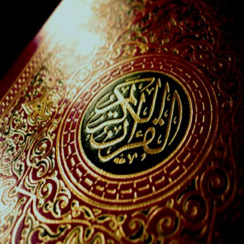Tafsir de la sourate 2 Baqarah