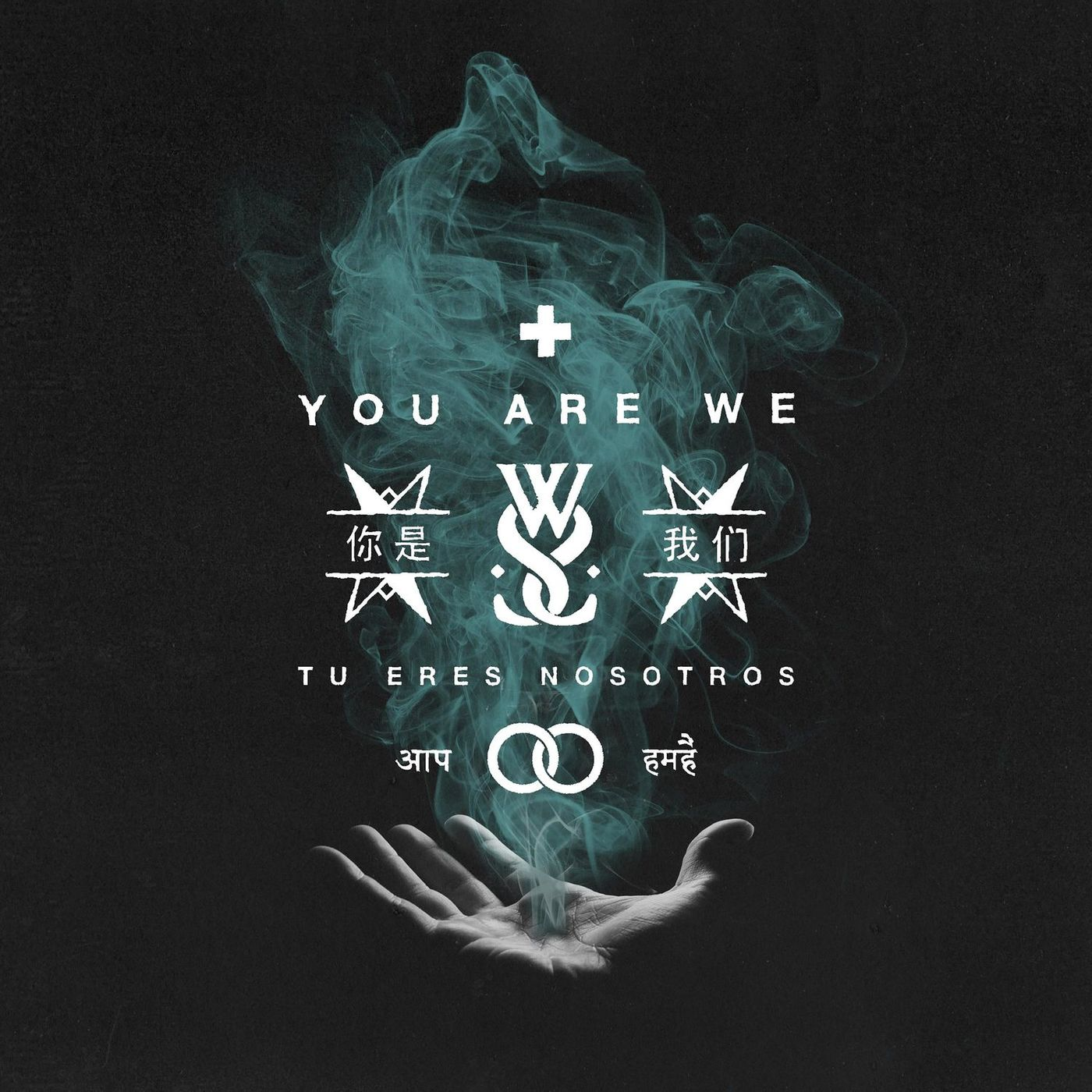 While She Sleeps - Hurricane [single] (2016)