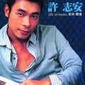 Cong Ni Zhu Fu <b>Zhong Li</b> Kai - 120x120-000000-80-0-0